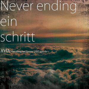 Never ending ein schritt