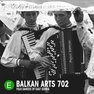 Balkan Arts Series 歌手頭像