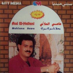 Assi Al Hillani 歌手頭像