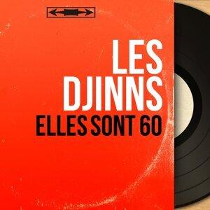 Les Djinns 歌手頭像