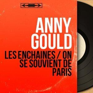 Anny Gould 歌手頭像