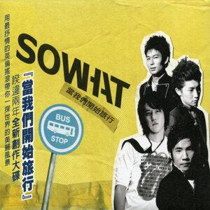 So What (撒小樂團)
