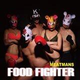 MEAT MANS
