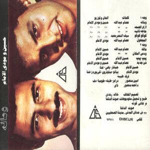 Haseen &  Mody El amam 歌手頭像