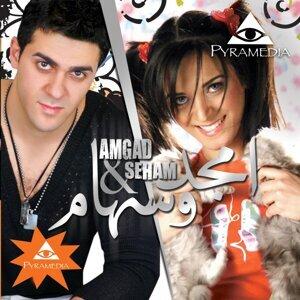 Amgad & Seham 歌手頭像