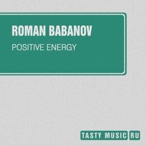Roman Babanov 歌手頭像