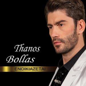 Thanos Bollas 歌手頭像