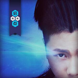 GuangGuang 歌手頭像