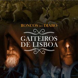 Gaiteiros de Lisboa