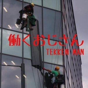 TEKKEN MAN