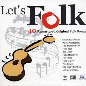 Let's Folk (重回木吉他) 歌手頭像