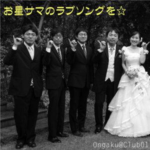 Ongaku@Club01 歌手頭像