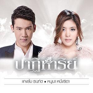 Noona Nuengthida Sophon, Kangsom Tanatat 歌手頭像