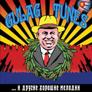 Gulag Tunes 歌手頭像