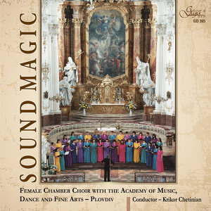 Female Chamber Choir-Plovdiv 歌手頭像
