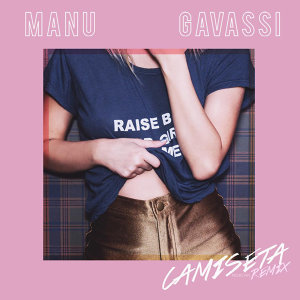 Manu Gavassi 歌手頭像