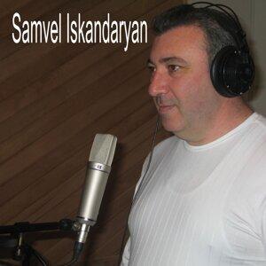 Samvel Iskandaryan 歌手頭像