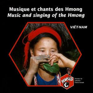 Les Hmong 歌手頭像