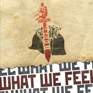 What We Feel 歌手頭像