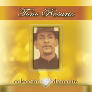 Toño Rosario 歌手頭像