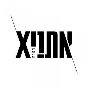 אתניקס