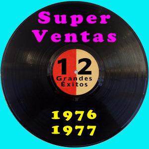 Orquesta Super Ventas 歌手頭像