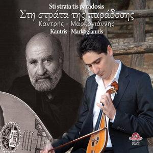 Giorgis Xylouris (Kantris) 歌手頭像