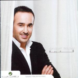 Saber El Robaii 歌手頭像