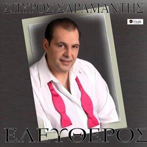 Spiros Saramantis 歌手頭像