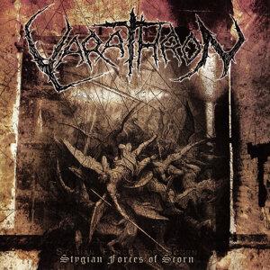 Varathron