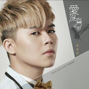 YeanNg Junyean 歌手頭像