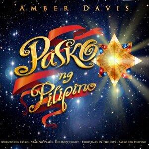 Amber Davis 歌手頭像