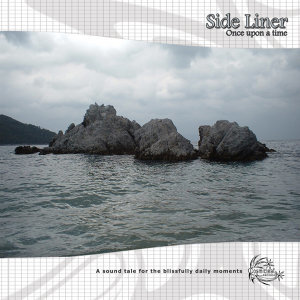 Side Liner, Side Liner Vs Cydelix 歌手頭像