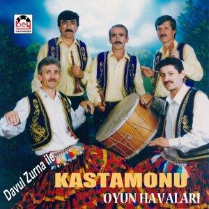 Mevlüt Kaplan 歌手頭像