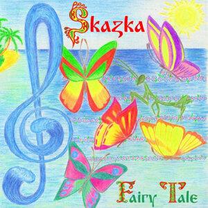 Skazka 歌手頭像