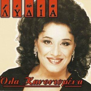 Giota Lidia 歌手頭像