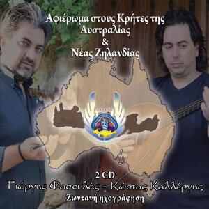 Giorgos Fasoulas 歌手頭像