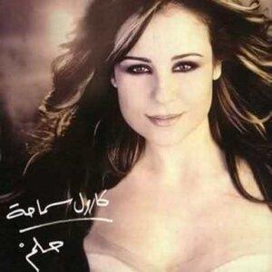 Carole Samaha 歌手頭像