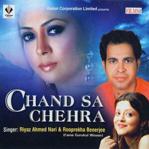 Rooprekha Benerjee 歌手頭像