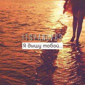 itsyanov63 歌手頭像
