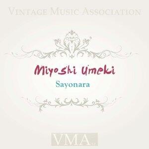 Miyoshi Umeki 歌手頭像