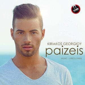 Kyriacos Georgiou 歌手頭像