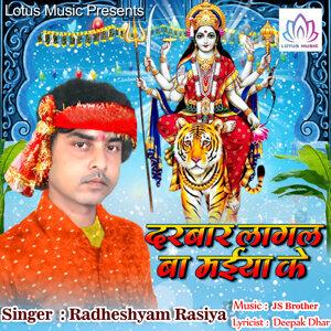 Radheshyam Rasiya 歌手頭像