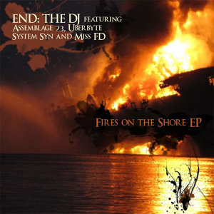 END: the DJ