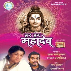Lata Mangeshkar, Shanker Mahadevan 歌手頭像