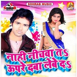 Bihari Lal Giri 歌手頭像