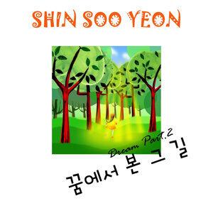 Shin,soo-yeon 歌手頭像