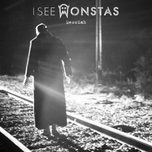 I See MONSTAS