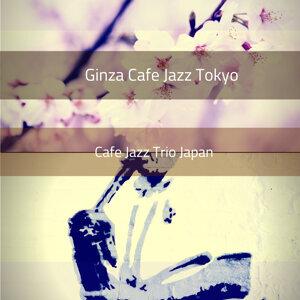 Cafe Jazz Trio Japan 歌手頭像