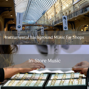 In-Store Music 歌手頭像